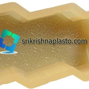 ZigZag Paver Mould interlocking, Rubber Paver Mould.